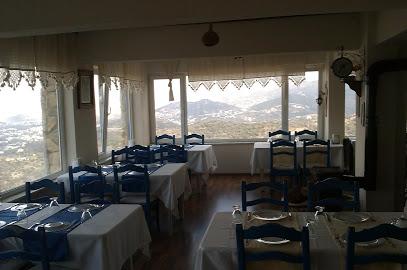 Panorama Pasanda Restaurant